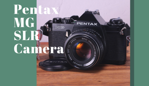 PENTAX MG フィルム一眼レフ の使い方