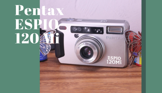 PENTAX ESPIO 120 Mi の使い方