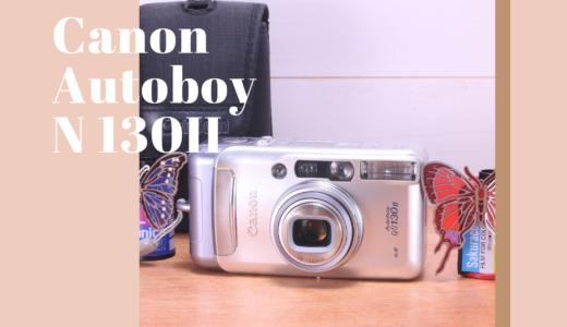 Canon Autoboy N 130 II の使い方