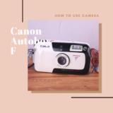 Canon Autoboy F の使い方