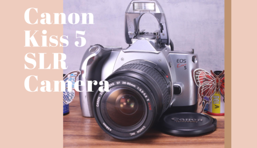 Canon EOS Kiss 5 フィルム一眼レフ の使い方