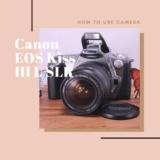 Canon EOS Kiss III L