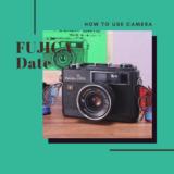 FUJICA Dateの使い方