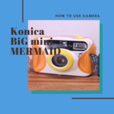 Konica BiG mini MERMAID の使い方