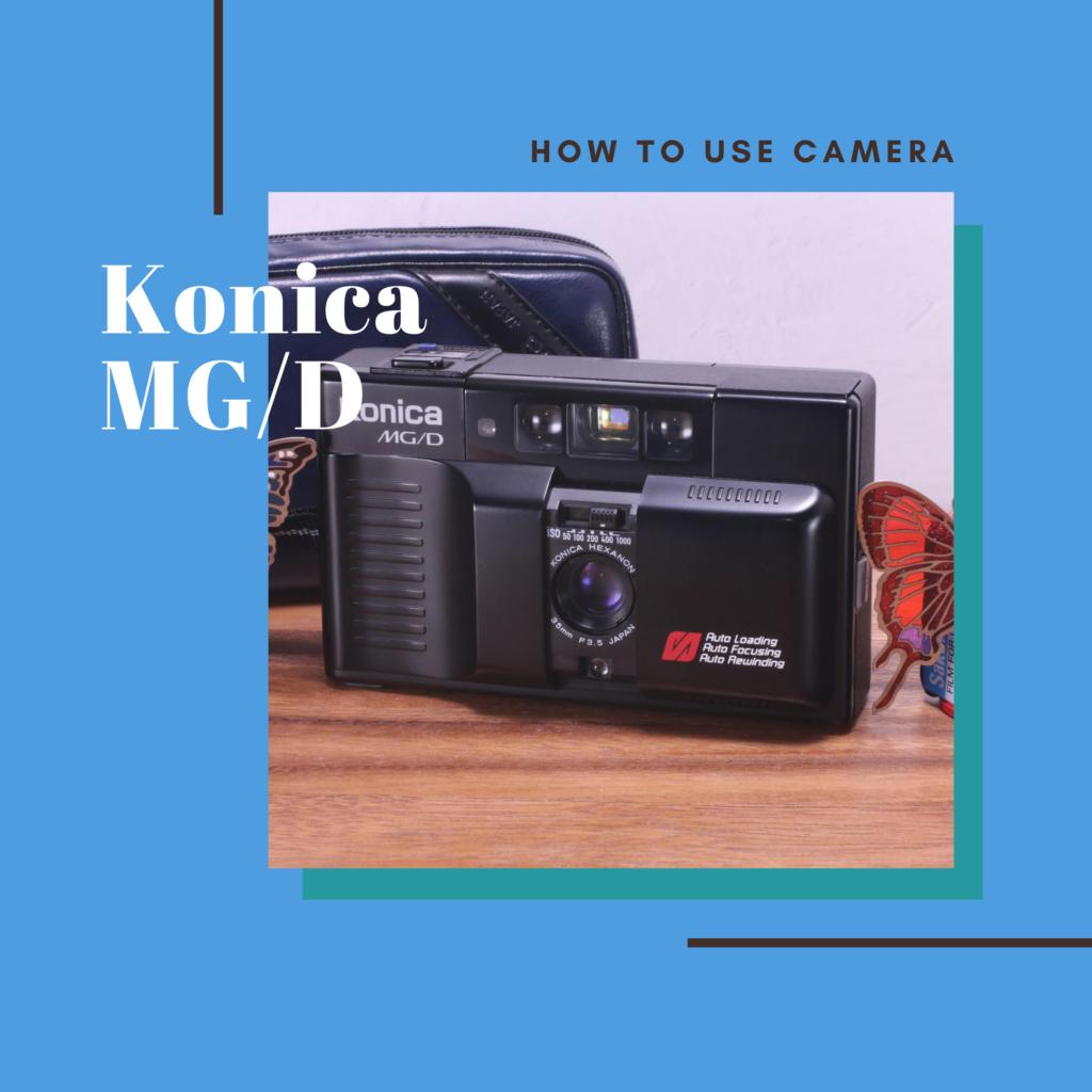 KONICA MG/D