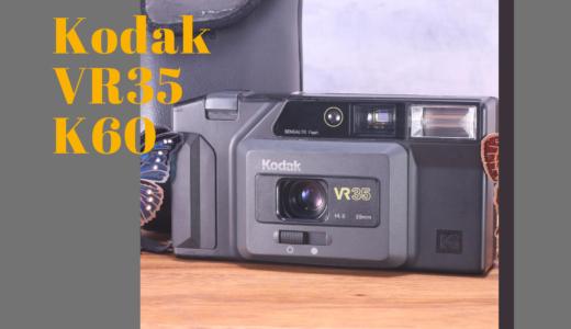 Kodak VR35 K60 の使い方