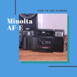 Minolta AF-E の使い方