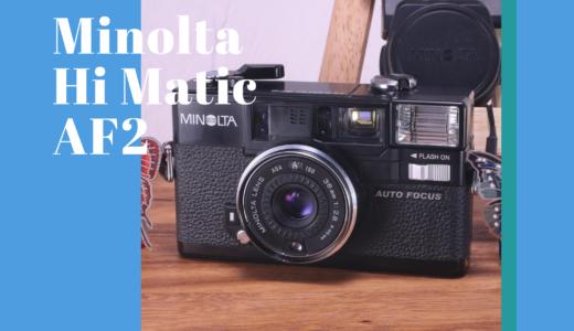 Minolta HI-MATIC AF2 の使い方