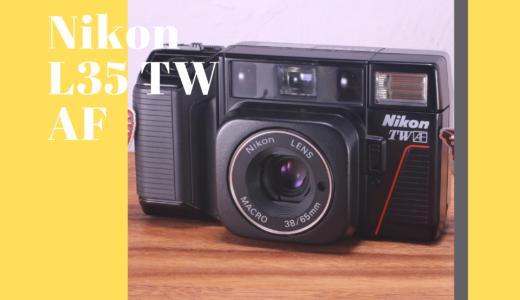 Nikon L35 TWの使い方
