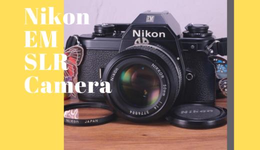 Nikon EM フィルム一眼レフ の使い方