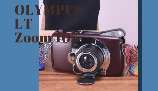 OLYMPUS LT Zoom 105 の使い方