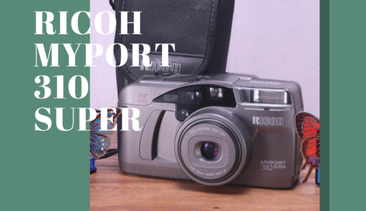 RICOH MY PORT 310 SUPER の使い方