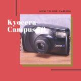 KYOCERA Campus 70 の使い方