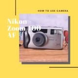 Nikon Zoom 400 AF