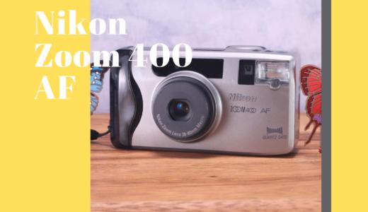 Nikon Zoom 400 AF の使い方