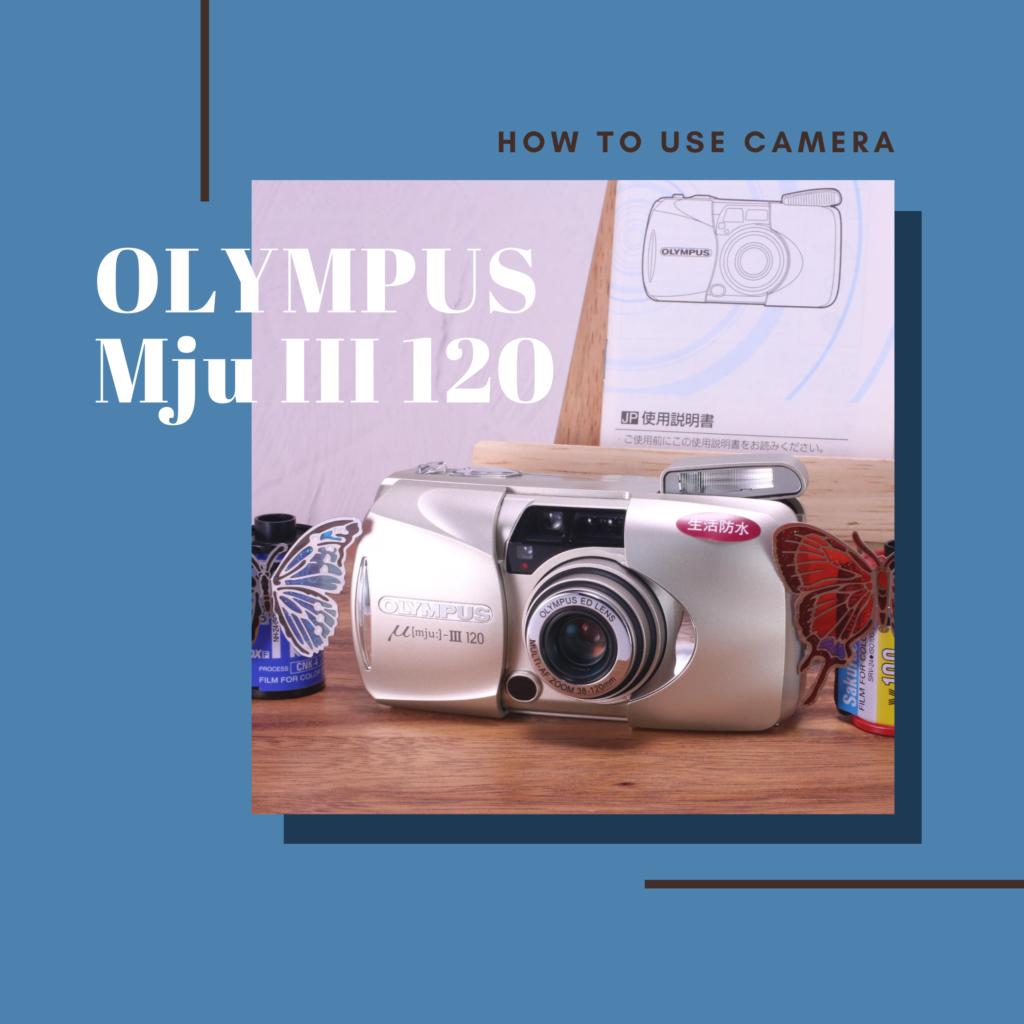 OLYMPUS Mju 120 III
