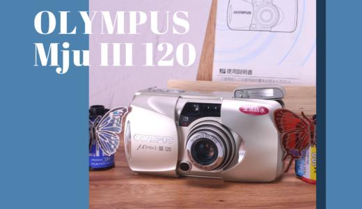 OLYMPUS μ Mju III 120 の使い方