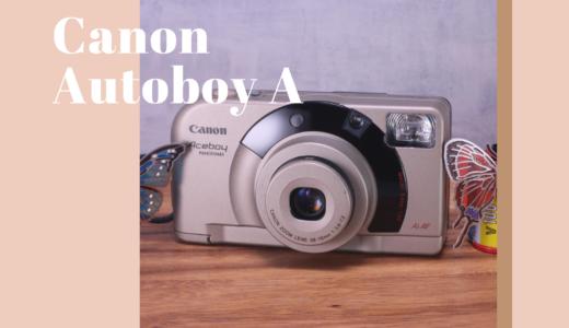 Canon Autoboy A の使い方