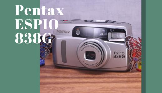 PENTAX ESPIO 838G の使い方