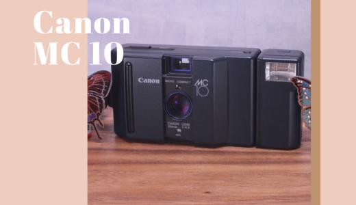 Canon MC 10の使い方