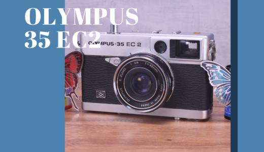 OLYMPUS 35 EC2 の使い方