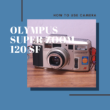 OLYMPUS SUPERZOOM 120 SF の使い方