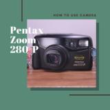 PENTAX Zoom 280-P の使い方