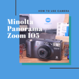 Minolta Panorama Zoom 105 の使い方