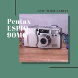 PENTAX ESPIO 90MCの使い方