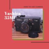 Yashica 35 MF の使い方