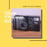 Nikon TW Zoom 105 の使い方