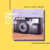 Nikon TW Zoom 35-70 の使い方