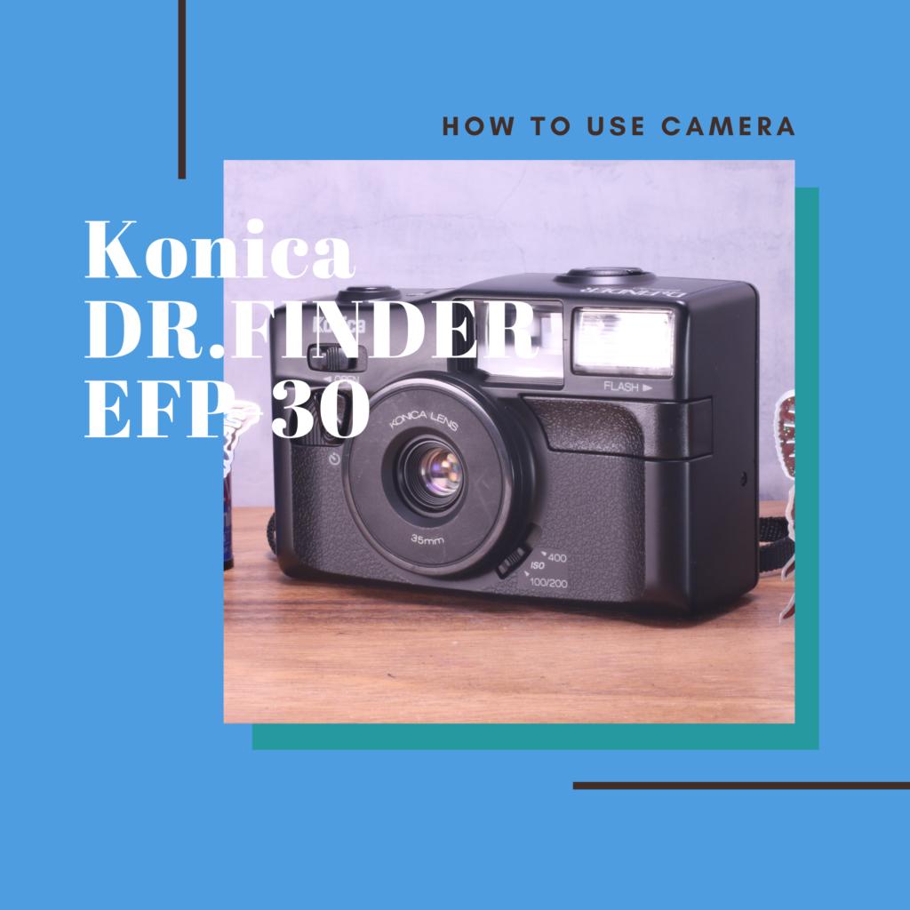 Konica DR.FINDER EFP-30