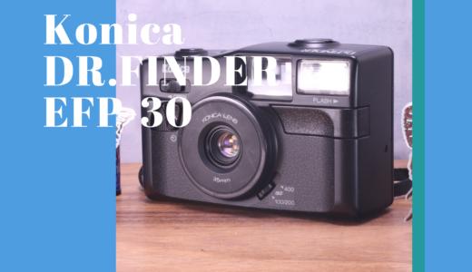 Konica DR.FINDER EFP-30 の使い方