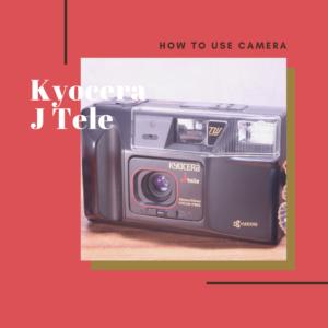 Kyocera J Tele