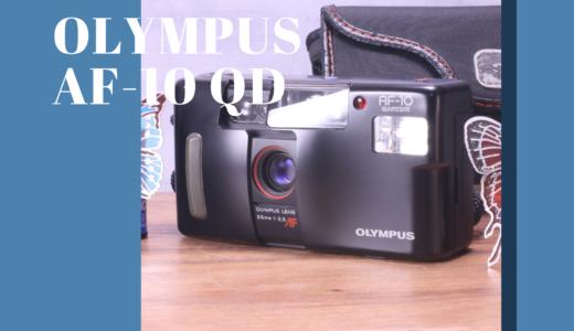 OLYMPUS AF-10 QD の使い方